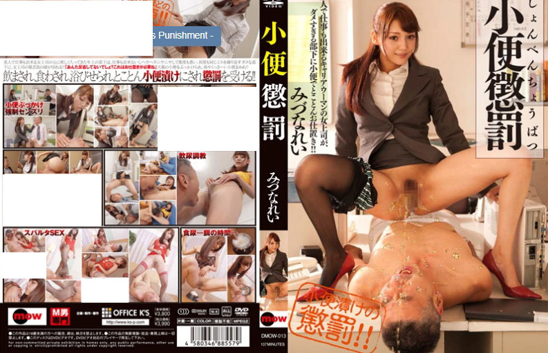 Punished by his mistress pussy adult gallery excellent